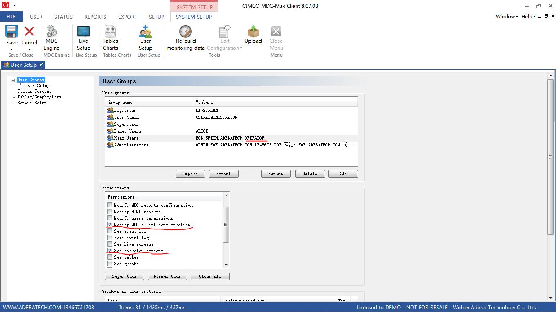 MDC系统新用户创建
